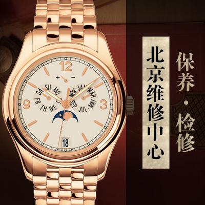 如何正确的调整百达翡丽腕表的时间