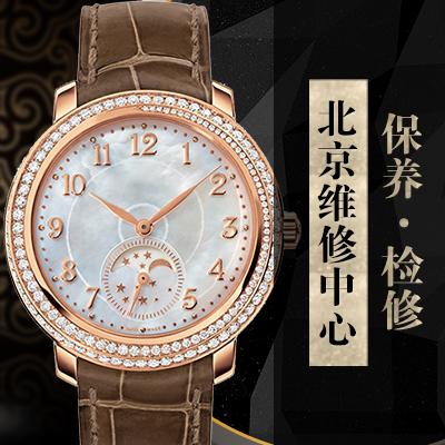绝世珍品 品鉴百达翡丽6002星月陀飞轮腕表(图)